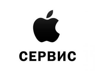 Service Apple ! Garantie la orice tip de lucrari!