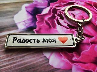 Идеальный подарок