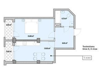 Супер предложение! 1-комнатная квартира в готовом новострое! Выгодная цена!