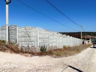 Teren cu destinație pentru construcții, 12 ari, s. Nimoreni, 26000 €