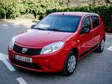 Rent a car / chirie auto / прокат авто