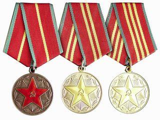 Покупаю монеты, ордена, медали СССР, серебряные, золотые монеты России, Европы, монеты Евро. Дорого!