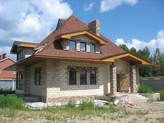 Se vinde teren de constructii cu toate comunitățiile