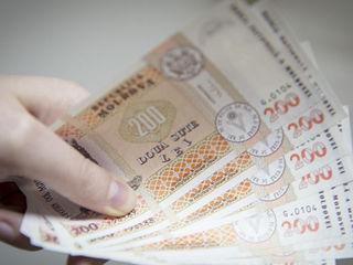 Imprumut bani cu gaj/Деньги в долг под залог 24/24