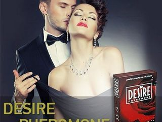 Духи с феромонами Desire - соблазни любую девушку за 15 минут!