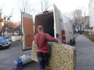 Gruzoperevoski-chisinău mutări de apartamente oficii