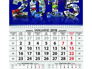 Индивидуальные оригинальные календари на 2019  год!