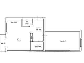 Urgent si ieftin! Apartament cu 2 odai in centrul orașului Calarasi.