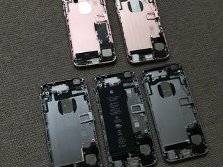 Carcasa iphone 6/6s/7