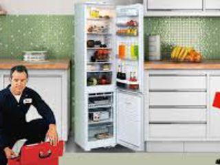 Ремонт холодильников на дому !!! Reparația frigiderelor la domiciliu
