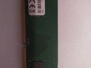 DDR 4 (4 GB)