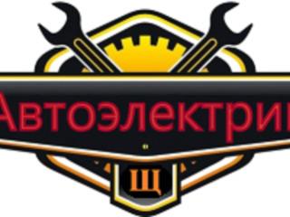 Ремонт стартеров, генераторов