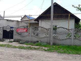 Продаётся дом. Возле Ресторан Молдова. Район ТЭЦ. 23000 евро.