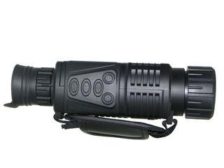 Прибор ночного видения + инфракрасный фонарь - бьёт до 200 метров!!! 155 евро