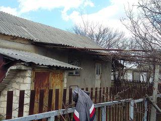 меняю не большой домик с участком 16соток . на квартиру в Кишинёве + мая доплата . либо авто + еуро