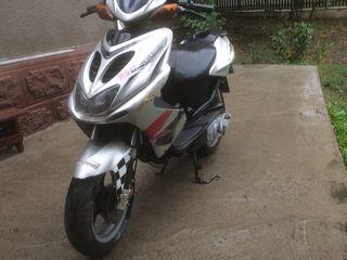 Yamaha airox
