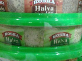 Восточные   сладости органическая куркума,масло черного тмина,турецкие оливки,турецкий чай,фисташка