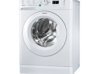 Masini de spalat indesit noi credit garantie. стиральные машины indesit новые кредит гарантия