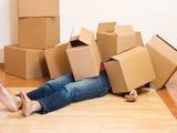 Vind cutii de carton orice marime eftin !! Коробки картонные !