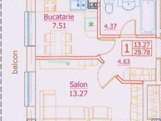 Vendiamo appartamenti di piccola metratura nella periferia piu vicina-solo1km di distanza a Chisinau