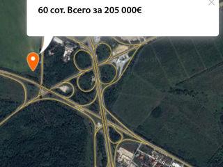 Продам участок под строительство вблизи Криково, возле оживленной трассы.