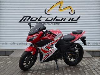 Motomax Skyline 2