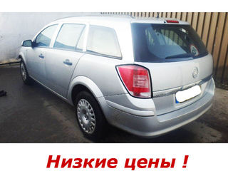 Piese la pret accesibil           opel astra  h  2008 , motor 1.4 xep  (  piese )
