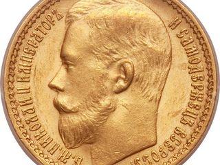 Куплю золотые, серебряные, платиновые, палладиевые монеты, слитки, медали, изделия