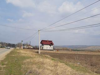 Teren pentru constructie in ialoveni sat.vasieni urgent !