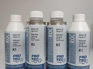 Очистители системы охлажения Pro Tec (пр-во Германия)