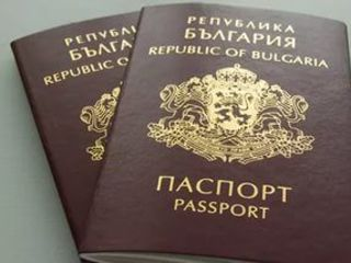 Поможем вам получить болгарское гражданство, также предлагаем услуги: Указ  Прописка  Воссоединение