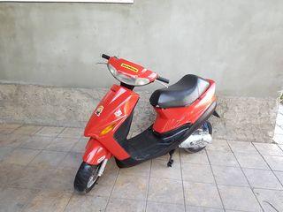 Yamaha MBK50