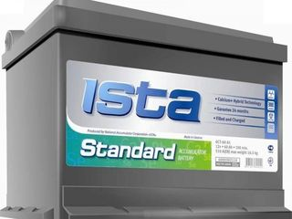 Аккумуляторы от 700 лей + бесплатная доставка по всей стране! Baterii auto Chisinau, Moldova