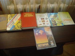 Разные книжки, брошюры, учебники,словари , астрология недорого, также муз.диски