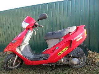 Honda Gagiva urgent 220 eu