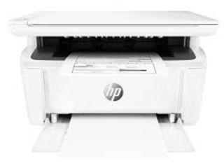 Продаю  HP LaserJet Pro M28a Новый в упаковке!!! Доставка и установка бесплатно!!!