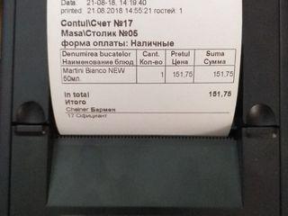 принтер для печати бегунков, предчеков, чеков