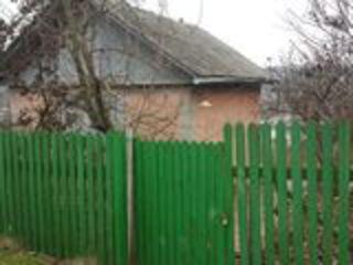 Casa cu cei mai superbi vecini