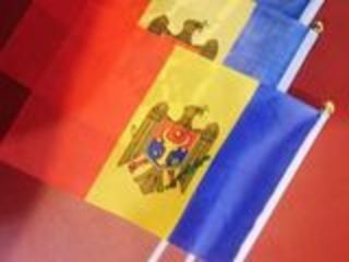 Флаг/Drapel R. Moldova