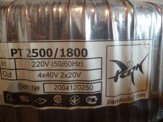 Продам комплект от park audio 1800 V4 или Меняю на  dbx 266 Компрессор/гейт