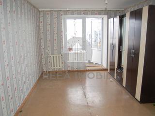 Apartament cu 2 camere in or.Codru 31000