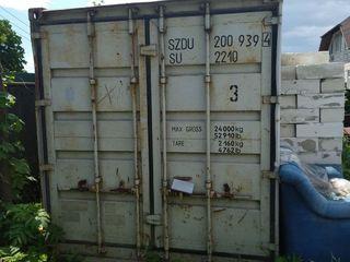 Продам морской контейнер 20 футов (6м)
