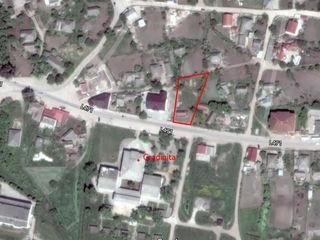 Casa și teren de 12 ari in centrul satului Hîrbovaț