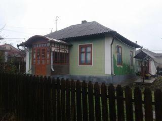 Se vinde casa!!! Продаётся дом