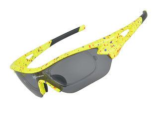 Супер очки с 3-мя сменными линзами