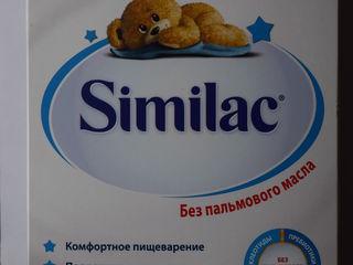 Similac 1 și 2