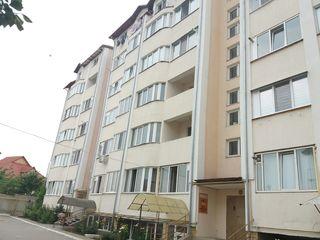 Scapă de aglomerația orașului! Cumpără apartament cu 2 camere în Ialoveni!