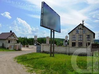 Bază de producere la traseul Chișinău-Ungheni