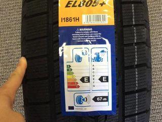 Новые шины 245/45 R17  по супер цене!!!!!