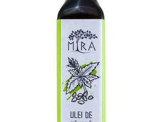 Ulei de Canepa, Presat la Rece Nerafinat / Конопляное масло, Холодного Отжима Нерафенированое 250ml